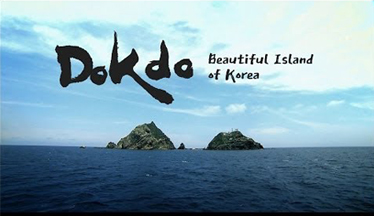 HISTORY KNOWS THE TRUTH|Dokdo Beautiful Island of Korea