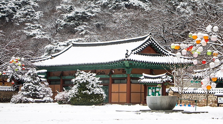 Sansa, Buddhist Mountain Monasteries in Korea