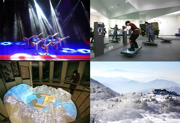 한국의 무예 태권도를 즐기다, 태권도박물관