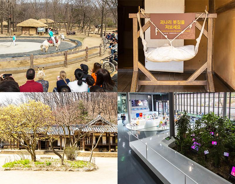 한국민속촌으로 떠나는 흥미진진 가족 여행