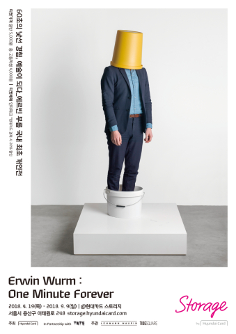 Erwin Wurm : One Minute Forever