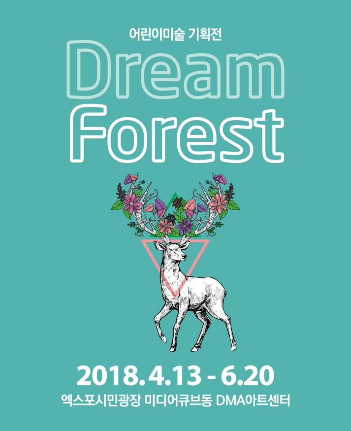Dream Forest