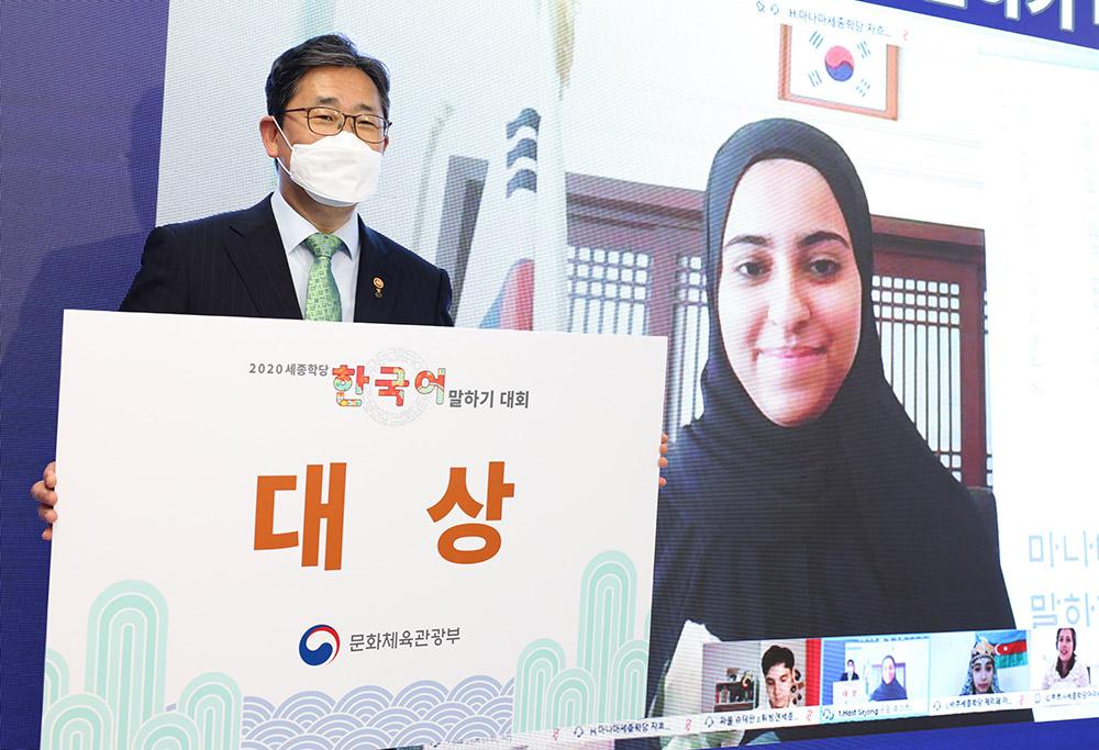 비대면 한국어