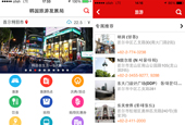 Korea travel guide app for Chinese tourists