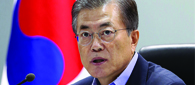 President Moon calls for new means against NK nuclear weapons