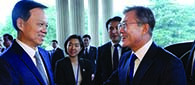 President Moon meets Chongqing governor