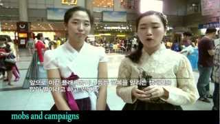 Korean Culture - Hanbok