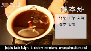 Korea Food - Korean Traditional Teas