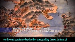 Korean Culture - Admiral Yi Sun-sin