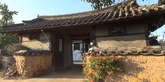 Korean Culture - Hanok