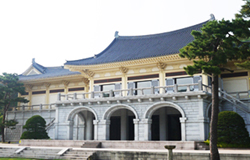 Ho-Am Art Museum