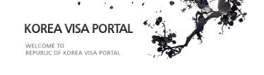 KOREA VISA PORTAL|WELCOME TO REPUBLIC OF KOREA VISA PORTAL