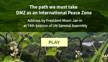 The path we must take DMZ as an International Peace Zone ㅣ Address by President Moon Jae-in  at 74th Session of UN General Assembly ㅣPLAY
