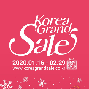 [팝업존]Korea Grand Sale l 2020.01.16-02.29 l www.koreagrandsale.co.kr