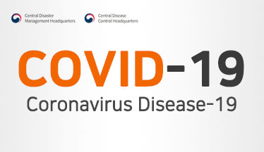 Central Disaster Management Headquarters l Central Disease Control Headquarters l COVID-19 l Coronavirus Disease-19