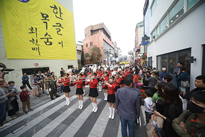 한글문화예술제 2019 관련 이미지