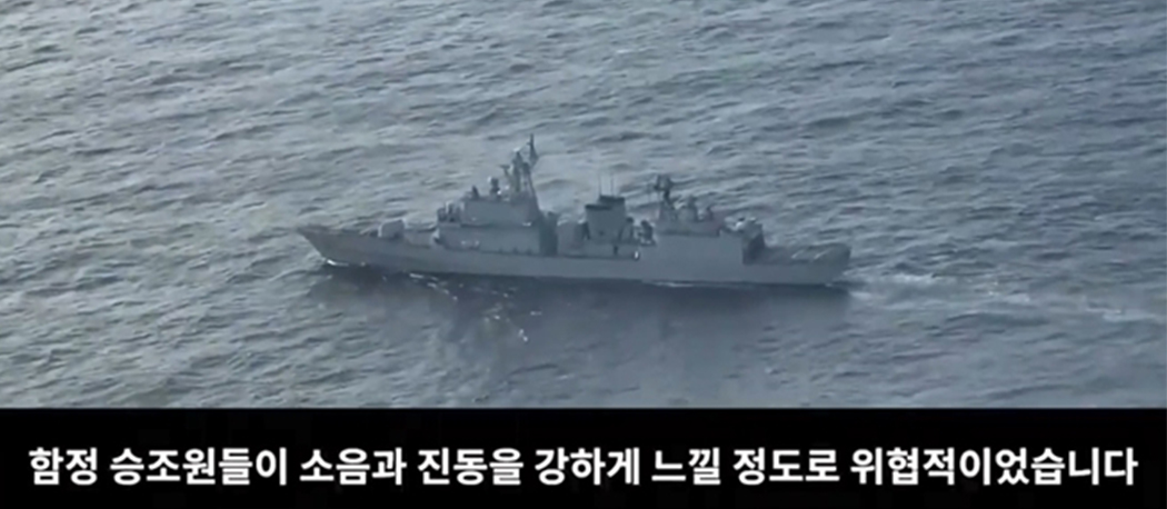 'Japanese plane's low-altitude flight threatened Korean warship': gov't video refutes Tokyo's radar claim