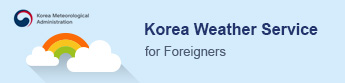 Korea Weather Service for Foreigners